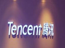 Merck & Tencent team up to develop digital health services in China